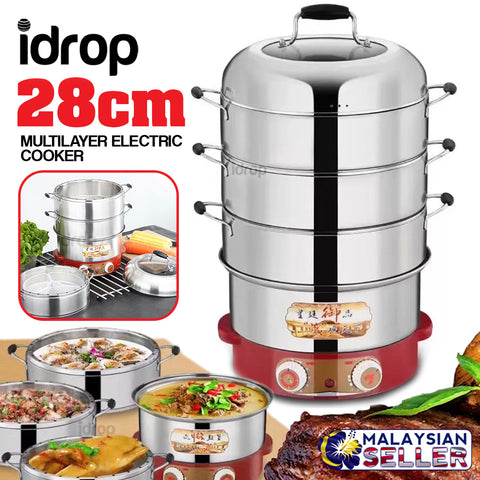 idrop 28CM [ SLT-Z28 ] Multilayer Electric Cooking Cooker