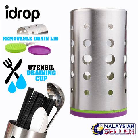 idrop Utensil Draining Cup Removable Drain Filter Lid