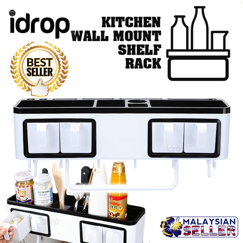 idrop MULTIFUNCTION STORAGE - Kitchen Wall Mount Seasoning Rack Shelf