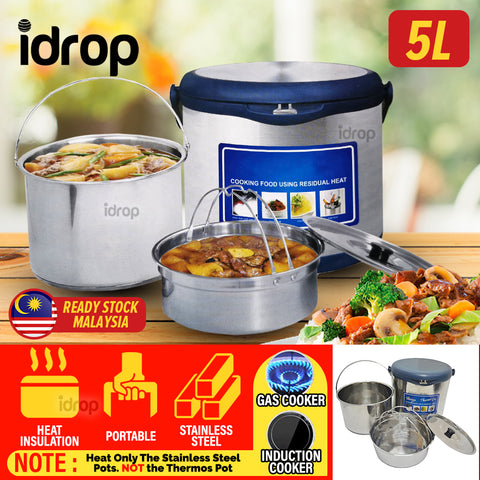 idrop [ 5L ] Thermos Pot Heat Insulation Portable Container with Stainless Steel Cooking Pot