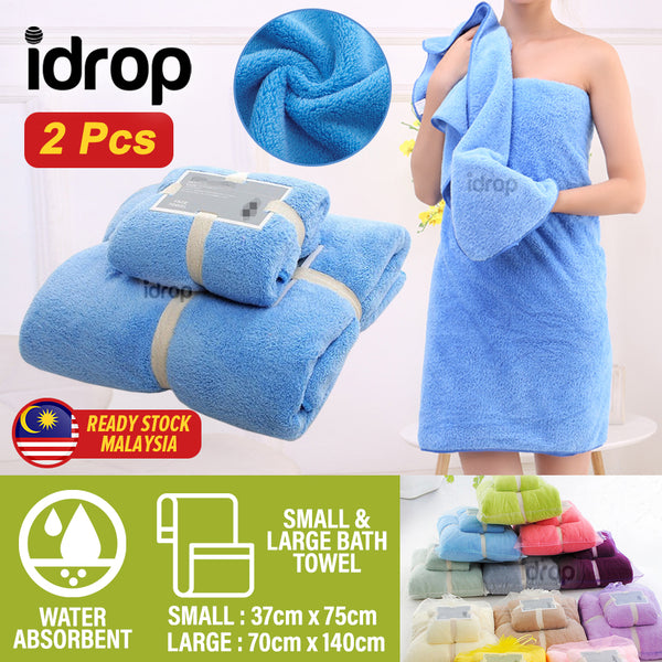 idrop [ LARGE + SMALL ] 2pcs Water Absorbent Bathroom Soft Bath Towel
