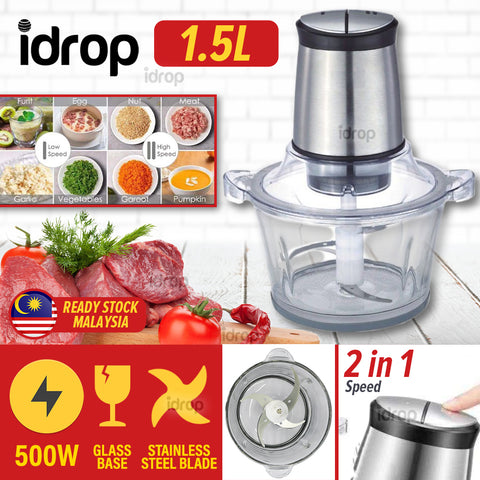 idrop 1.5L 500W Electric Meat Blender grinder with Glass Body