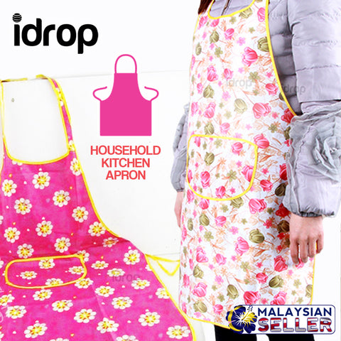 idrop Household Kitchen Apron