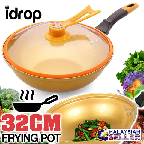 idrop 32CM Gold Kitchen Cooking Frying Pan with Lid Cover