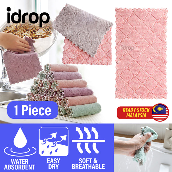 idrop Kitchen Cleaning Dishcloth Soft Water Absorbent Reusable Washable Towel Napkin [ 1pc ]