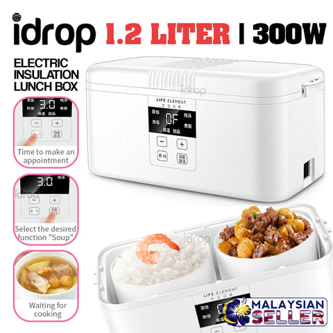 idrop 1.2L LIFE ELEMENT 300W Smart Timing Double Ceramic Electric Insulation Lunch Box [ F15 ]
