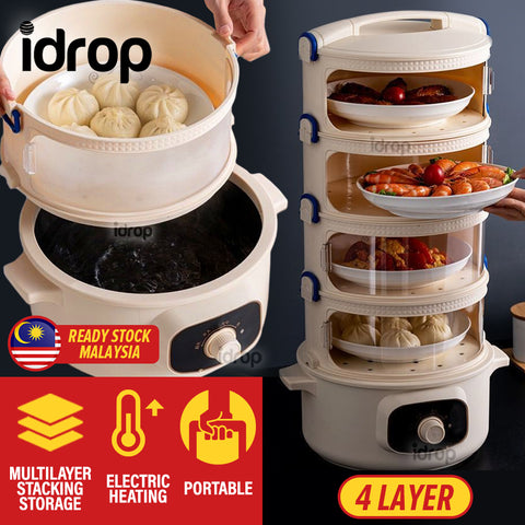idrop [ 4 LAYER ] Multilayer Stackable Electric Insulated Heating Food Meal Storage