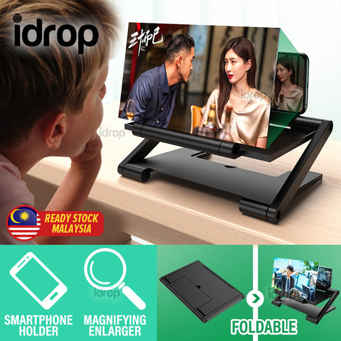 idrop Foldable Smartphone Holder with 3D Folding Screen Enlarger Magnifying Glass