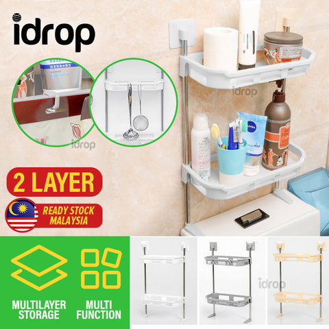 idrop [ 2 LAYER ] Multilayer Kitchen Bathroom Toilet Toiletry Utensil Item Storage Shelf Rack