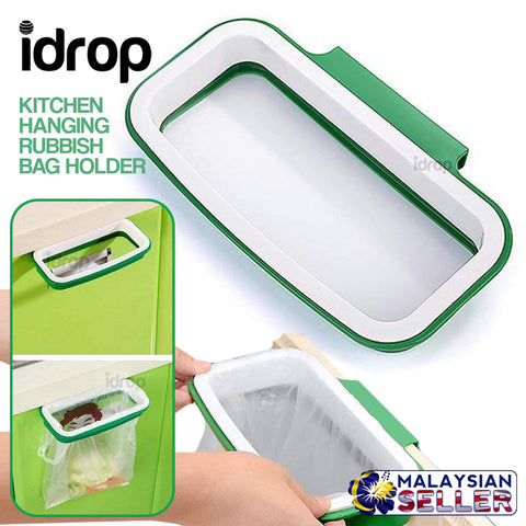 idrop Hanging Kitchen Trashbag Rubbish Bag Holder