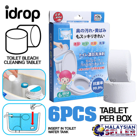 idrop Toilet Bleach - Cleaning Ingot Tablet [ 20g x 6pcs/box ]