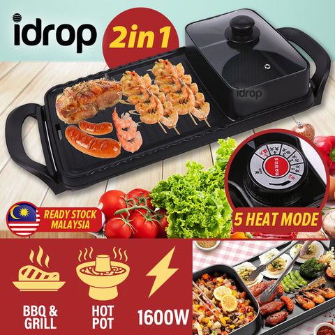 idrop [ 2 IN 1  ] Electric Grill, BBQ Barbecue & Hotpot Cooker 1600W [ HSX-611A ]