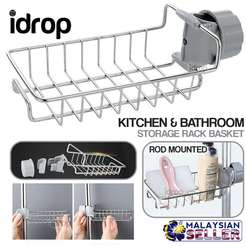 idrop Kitchen Bathroom Accessory and Utility Storage Rack Basket