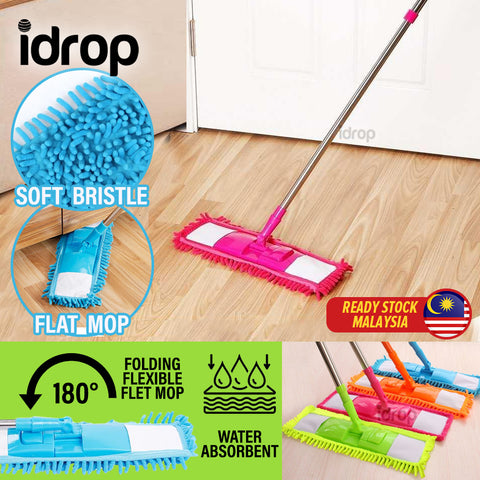 idrop Easy Angle Mop -  Household Cleaning Mop / Mop lantai Nipis / 家用平板拖把