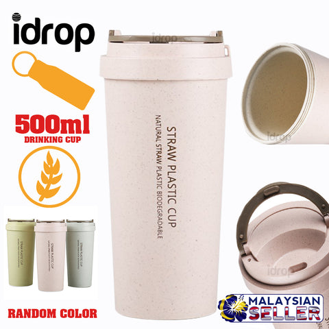 idrop 500ml Portable Wheat Straw Plastic Drinking Cup