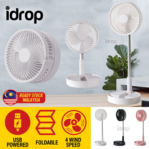 idrop Foldable Fan 3+1 Speed Portable Build In 7200mAh Battery