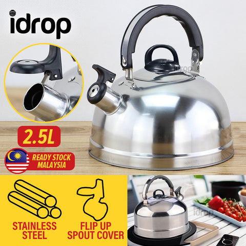 idrop [ 2.5L ] Stainless Steel Kettle / Cerek Air / 烧水壶