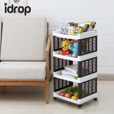 idrop 4 Layer Shelf / Rack household, kitchen, or bathroom item organizer and storage