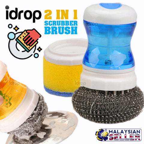 idrop 2 IN 1 Hand Brush Dish Scrubber