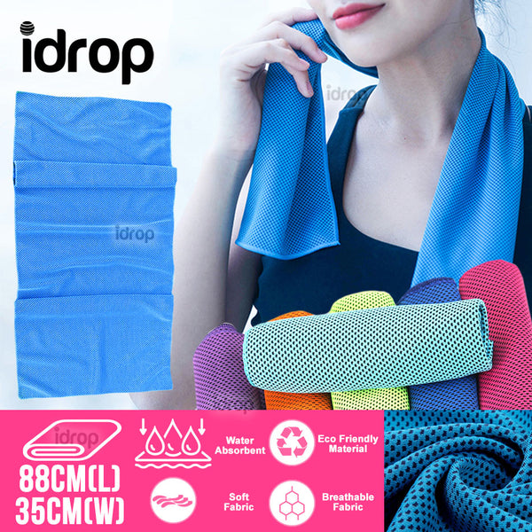 idrop Ice Cooling Towel for Outdoor Sports Activities [ 88cm x 35cm ]