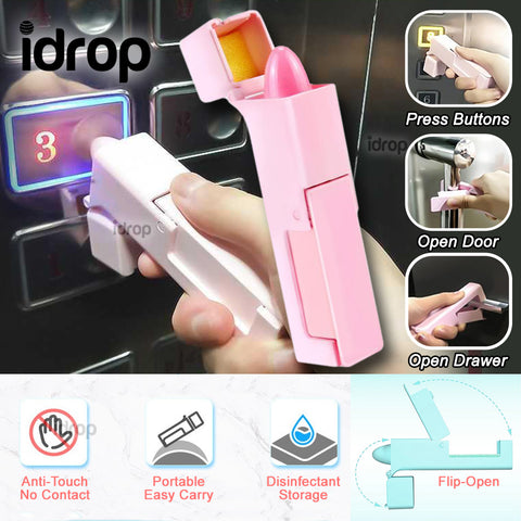 idrop Zero Contact Self Disinfection Anti Direct Touch Infection Secondary Assistance Tool