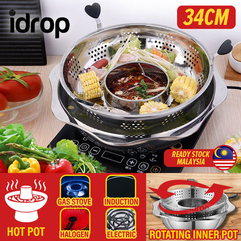 idrop [ 34CM ] Stainless Steel Rotating Hot Pot Steamboat Basin Bowl