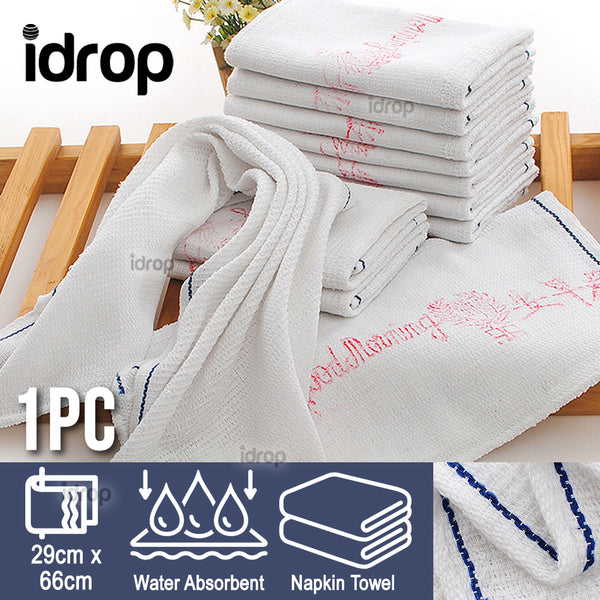idrop 1PC Facial Towel Napkin Cloth [ 29cm x 66cm ]