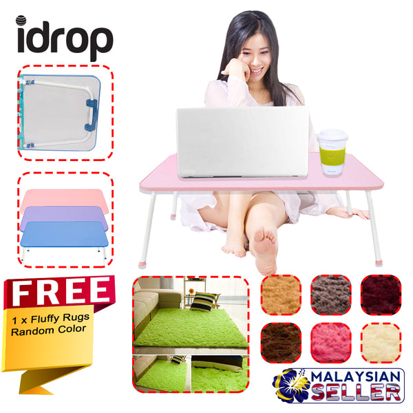 idrop COMBO Lazy Computer Desk Table + FREE Fluffy Rugs