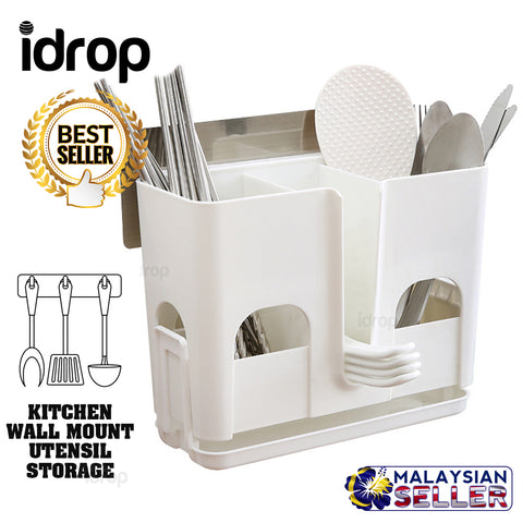 idrop UTENSIL RACK SHELF - Kitchen Wall Mount Storage