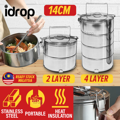 idrop [ 2 LAYER / 4 LAYER ] 14CM Multilayer Portable Stainless Steel Lunch Box Food Carrier Storage Container
