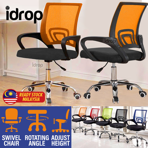 idrop Swivel Rotating Ergonomic Office Chair with Breathable Mesh Back Rest Support
