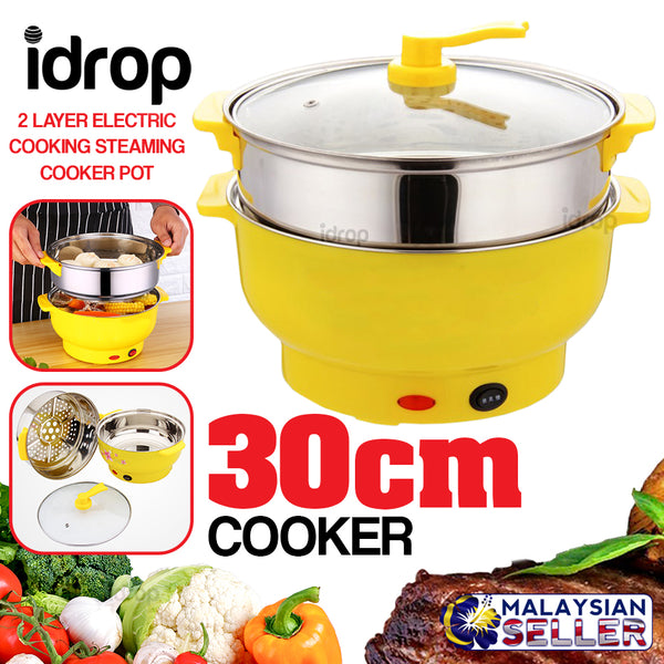 idrop 30CM [ MT-30 ] 2 Layer Electric Cooking Steaming Cooker