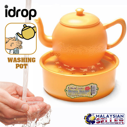 idrop Water Washing Pot [ TKI91 ]