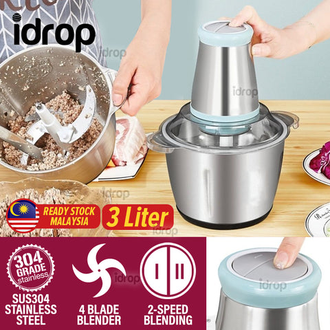 idrop [ 3L ] 2 IN 1 Speed Multifunction Meat Vegetable Blender Grinder