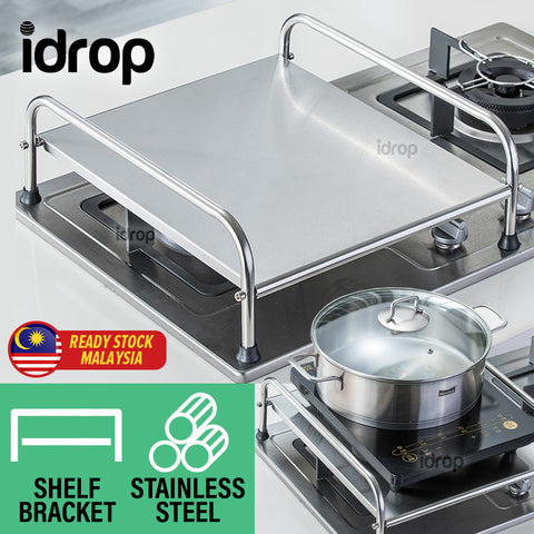 idrop Stainless Steel Shelf Bracket for Induction Cooker