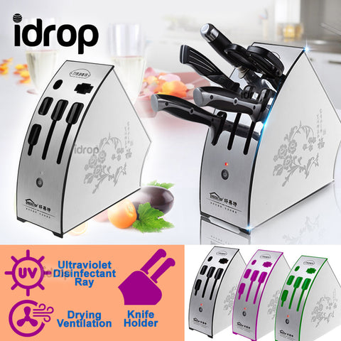 idrop Ultraviolet Sterilizer Disinfectant Knife Holder