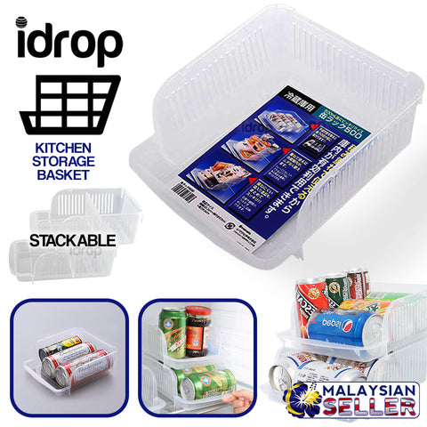 idrop Stackable Kitchen Storage Basket [ 1pc ]
