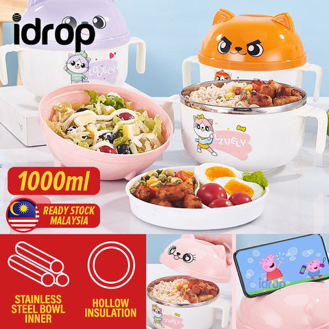 idrop [ 1000ml ] Stainless Steel Instant Noodle Food Bowl Eating Cup / Mangkuk Makanan / 不锈钢萌猫泡面杯