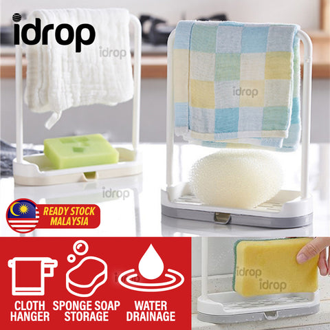 idrop Kitchen Sink Countertop Sponge Soap & Rag Cloth Mini Drainage Storage Rack