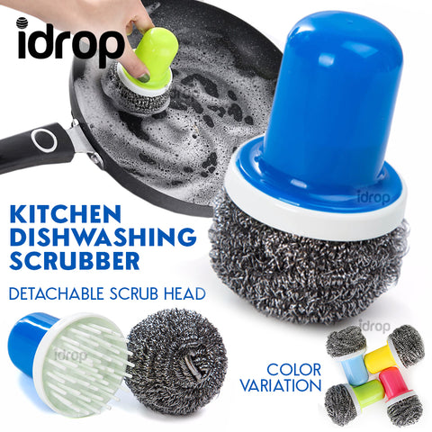idrop Kitchen Dishwashing Cleaning Scrubber - Clean Scrub Brush