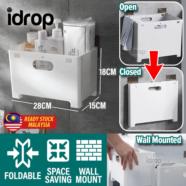 idrop Foldable Wall Mounted Hanging Laundry Storage Container Box [ 28cm x 15cm x 18cm ]