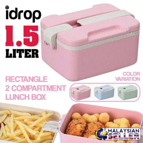 idrop 1.5L RECTANGLE LUNCH BOX - 2 Compartment Food Container