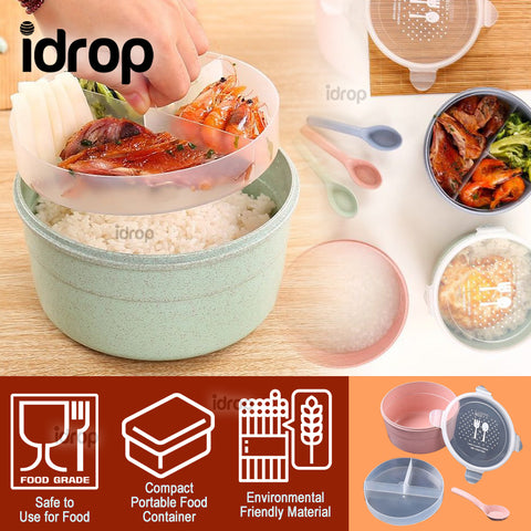 idrop Lunch Box Compact Portable Food Container with Spoon