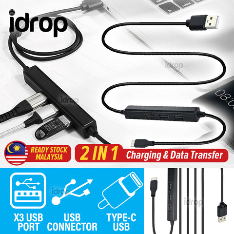 idrop 2 IN 1 USB 2.0 Hub & Type C Cable Charging & data Transfer [ 3X USB Port ]