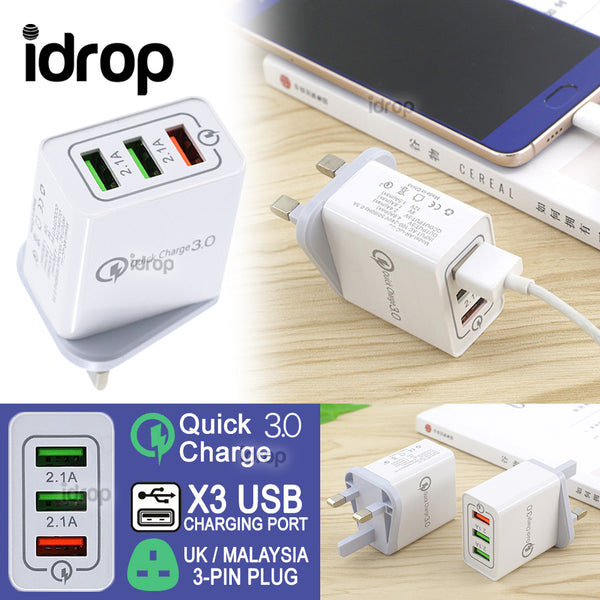 idrop 3 IN 1 Quick Charge 3.0 USB Charging 3-Port Plug ( 1pc )