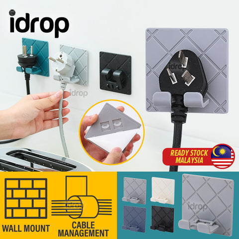 idrop Wall Mounted Power Cord Storage Hook Cable Wire Socket Plug Management Storage Organizer