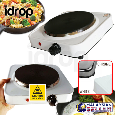 idrop HZA-34 Compact Portable Electric Cooking Mini Hot Plate Stove