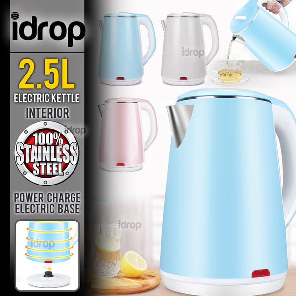 idrop 2.5L Electric Kettle Stainless Steel Interior