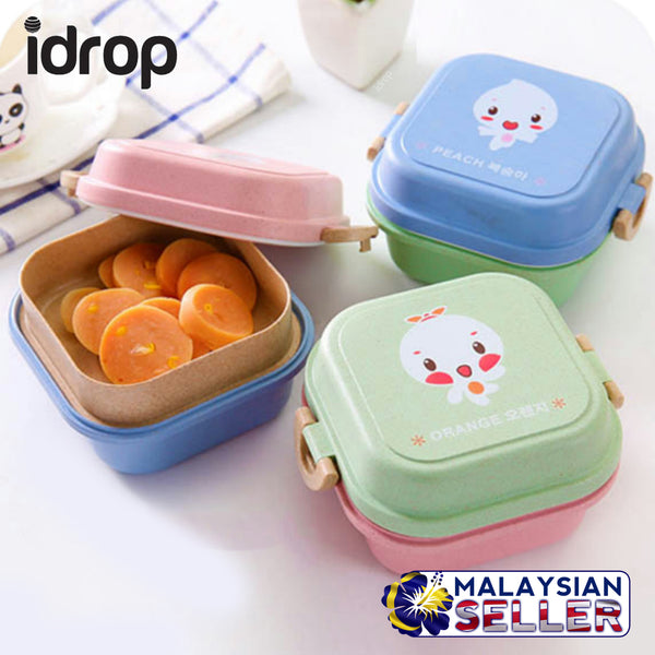 idrop Colorful Wheat Straw Food Lunch Box Container [ SET OF 2 PCS ] [ RANDOM MIXED COLOR ]