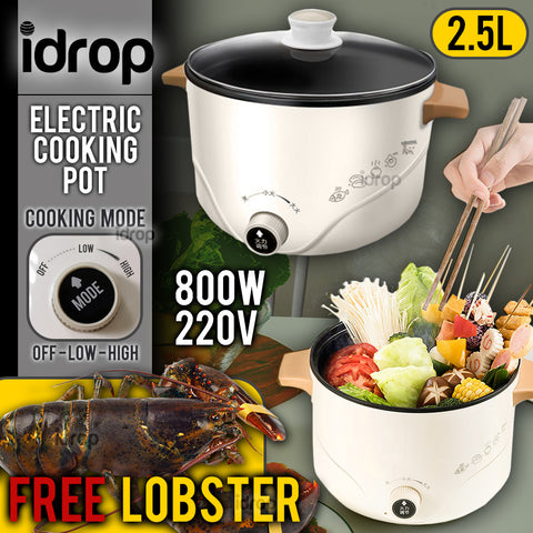 idrop [ FREE LOBSTER ] 2.5L MEYOU Multifunction Kitchen Electric Cooking Pot 800W 220V